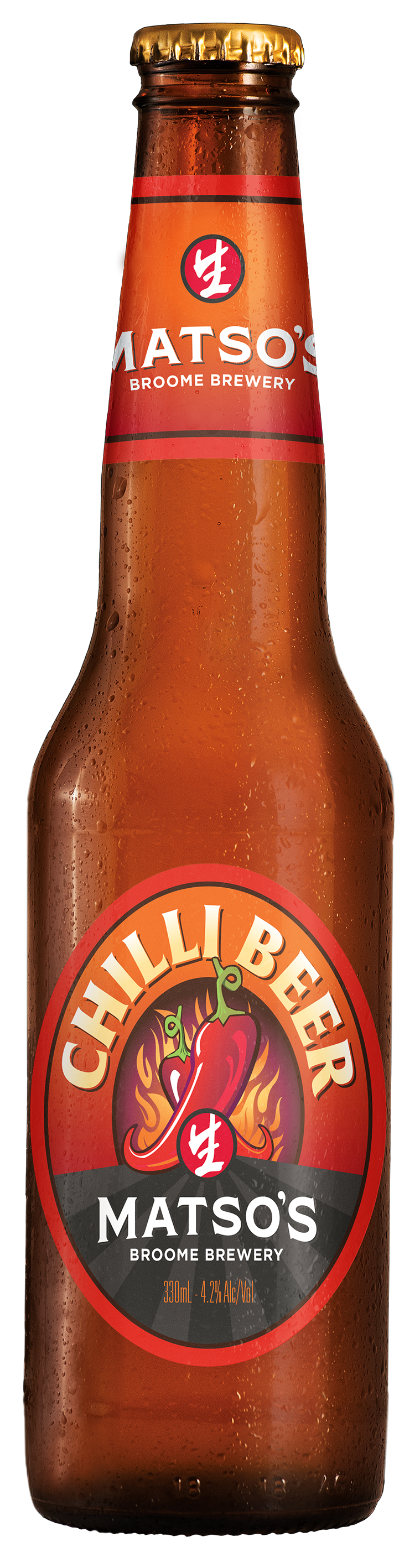 Chilli Beer - Summer Seasonal