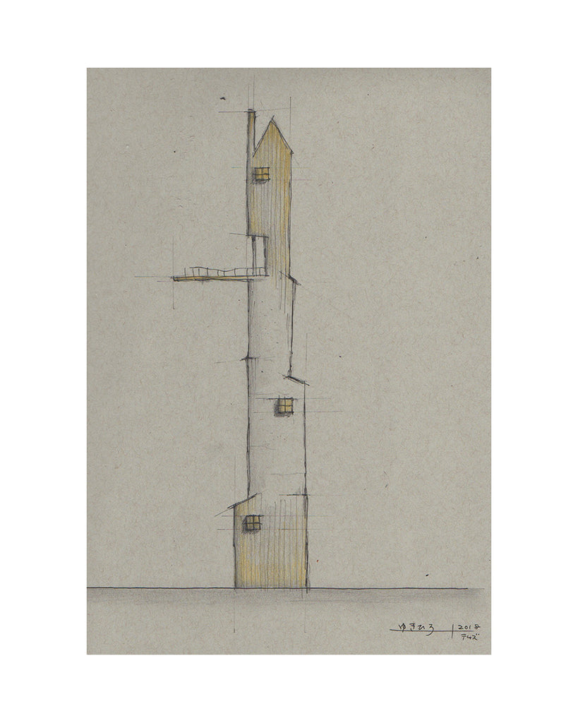 Yukihiro Akama: Original drawing: The Grain Tower
