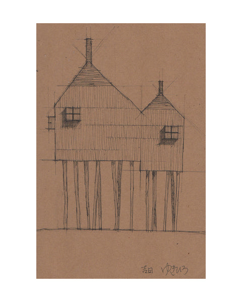 Yukihiro Akama: Original drawing: Plans for a Beach House
