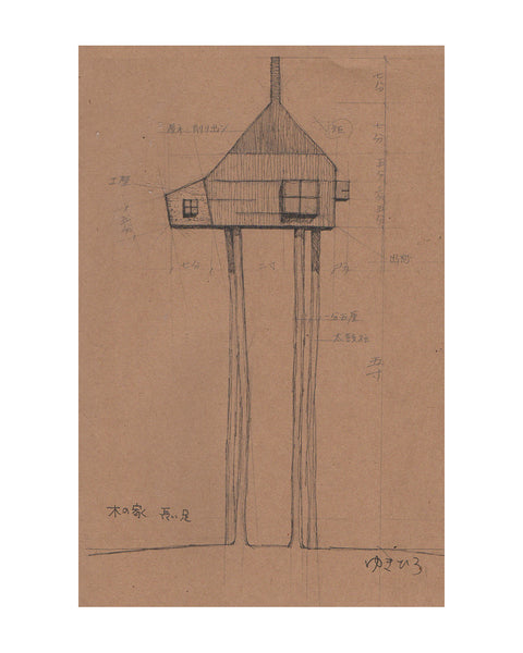 Yukihiro Akama: Original drawing: Plans for A Treehouse