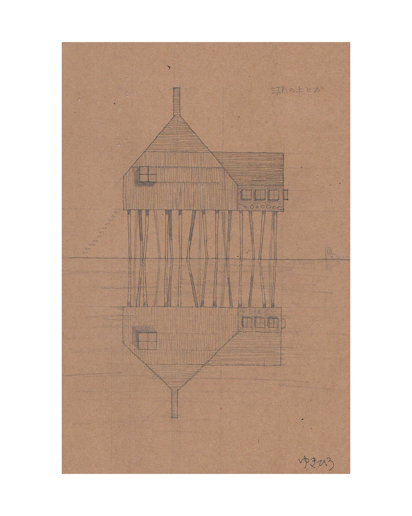 Yukihiro Akama: Original drawing: House on the Lake