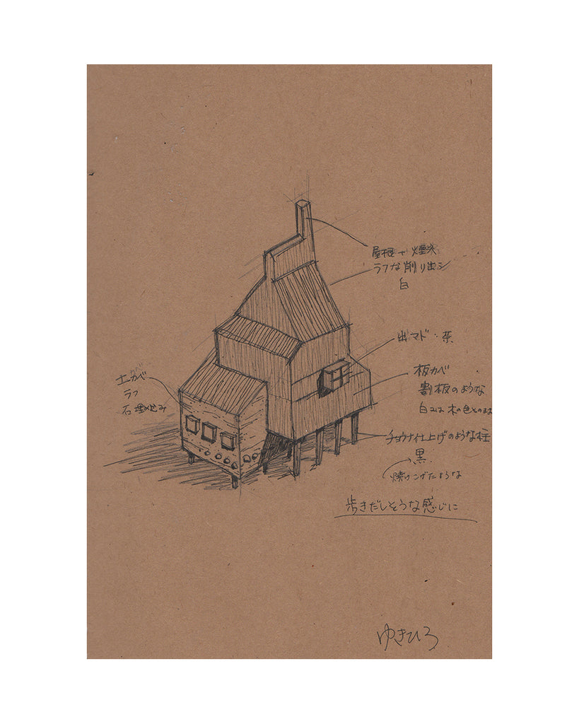 Yukihiro Akama: Original drawing: Plans for Little Thatched House