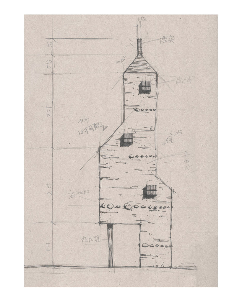 Plans for a Lighthouse