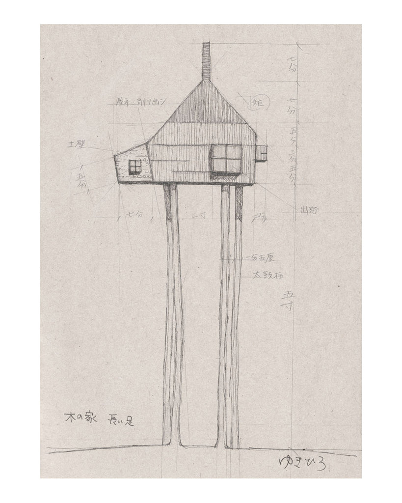 Plans for a treehouse the shop floor project for Tree house blueprint maker