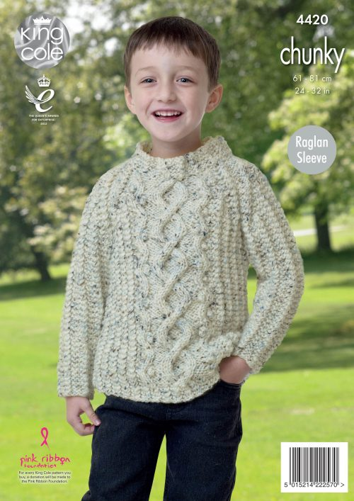 Chunky Knitting Pattern 61-81cm 24-32 inchs King cole 4420