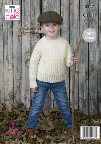 Aran Knitting Pattern 56-76cm 22-30 inchs King cole 5347