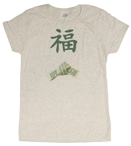 Lucky Chinese Symbol and Folded Dollar Bill Ladies T-Shirt (sizes Small - XX-Large)