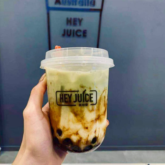 The Top 3 Bubble Tea Shops In Brisbane