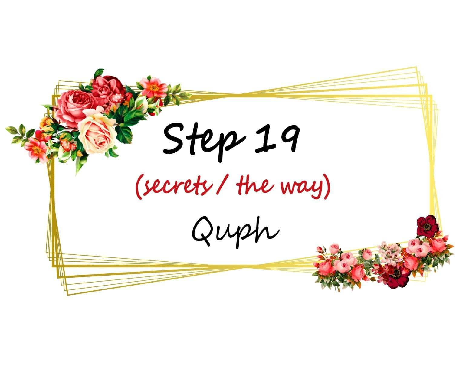 Step Nineteen - Quph - ''...Receive sight in both realms,''