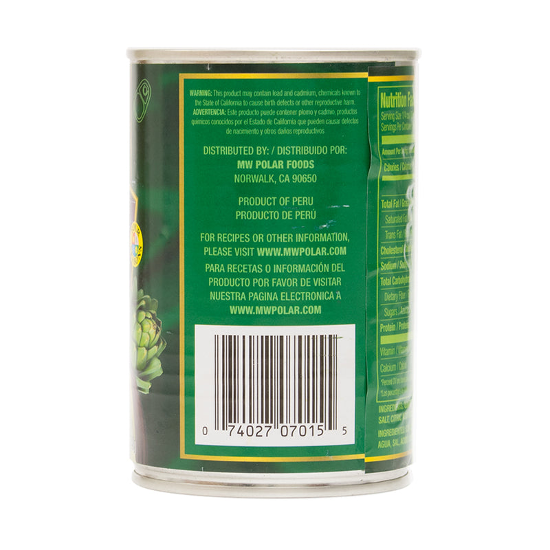 Quartered Artichoke in Brine 5 oz (Pack of 12)