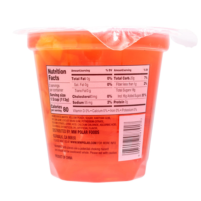 Diced Yellow Peaches in Strawberry Gel Fruit Cup 7 oz (Pack of 12)