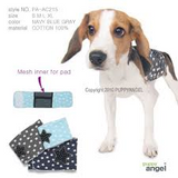Puppy Angel |  All Stars Belly Band For Dogs - The Gorgeous Pet Boutique UK