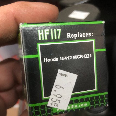 HF117Premium Oil Filter — Cartridge
