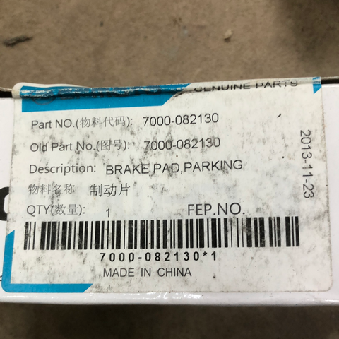BRAKE PAD, PARKING BRAKE, CFMoto OEM – 7000-082130