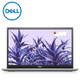 "PRE-ORDER Dell Inspiron 5391-2182SG-FHD 13.3"" FHD Laptop Silver ( I5-10210U, 8GB, 256GB, Intel, W10 ) - Custom Mac BD"