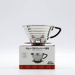 Kalita Wave Dripper - Stainless Steel