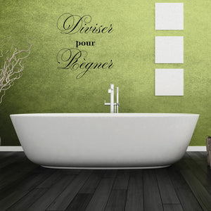 Diviser Wall Decal quote