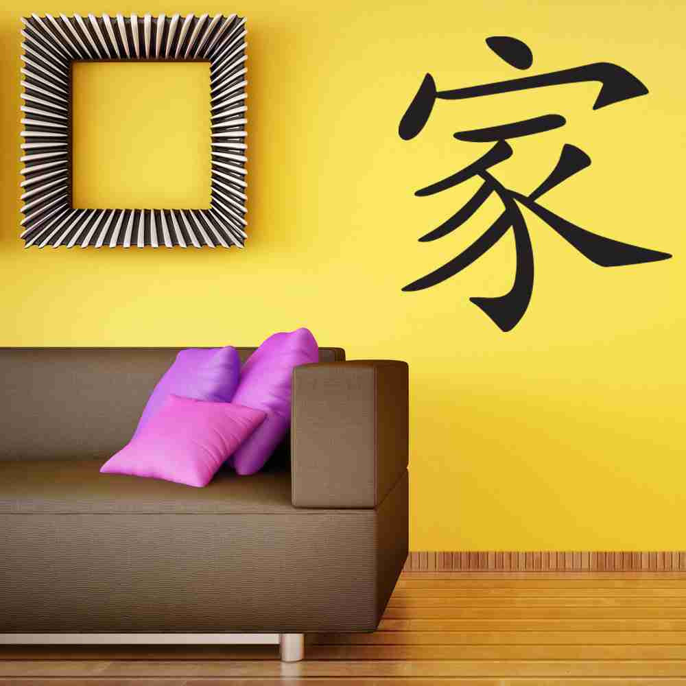 Family Wall Decal – Style and Apply