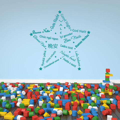 Good Night Star Wall Decal