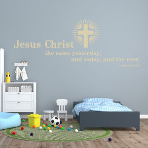 Jesus Christ-Wall Decal