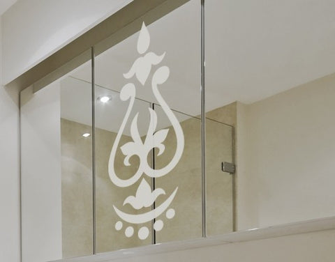 Oriental Ornament-Window Decals-Style and Apply