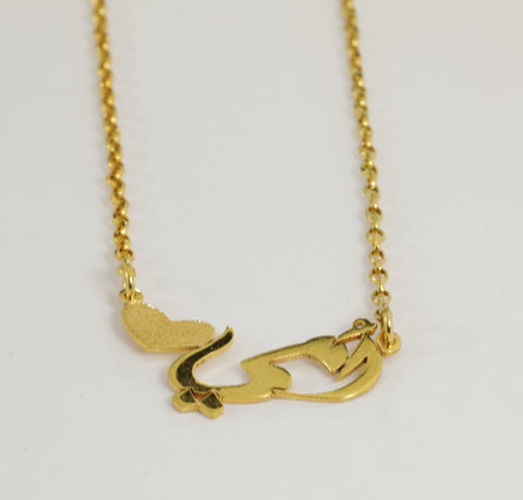 "22K Yellow Gold ""Mom"" Name Necklace"