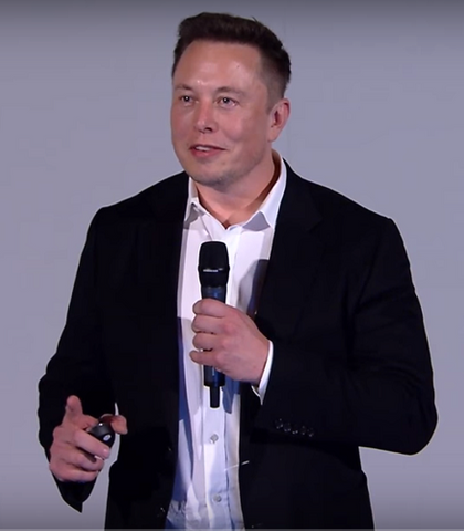 Elon Musk Neuralink Launch Event