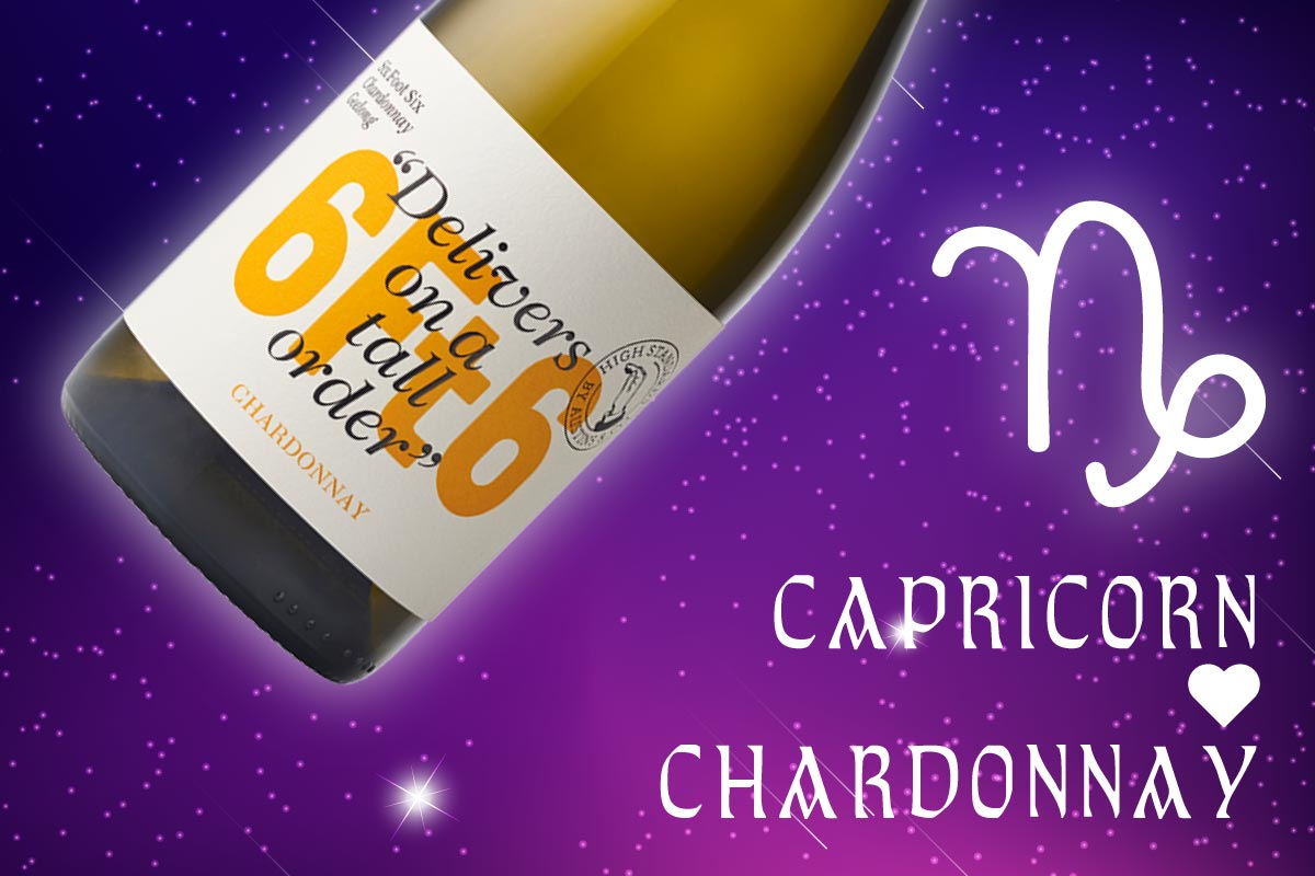 wine-match-capricorn-zodiac-sign