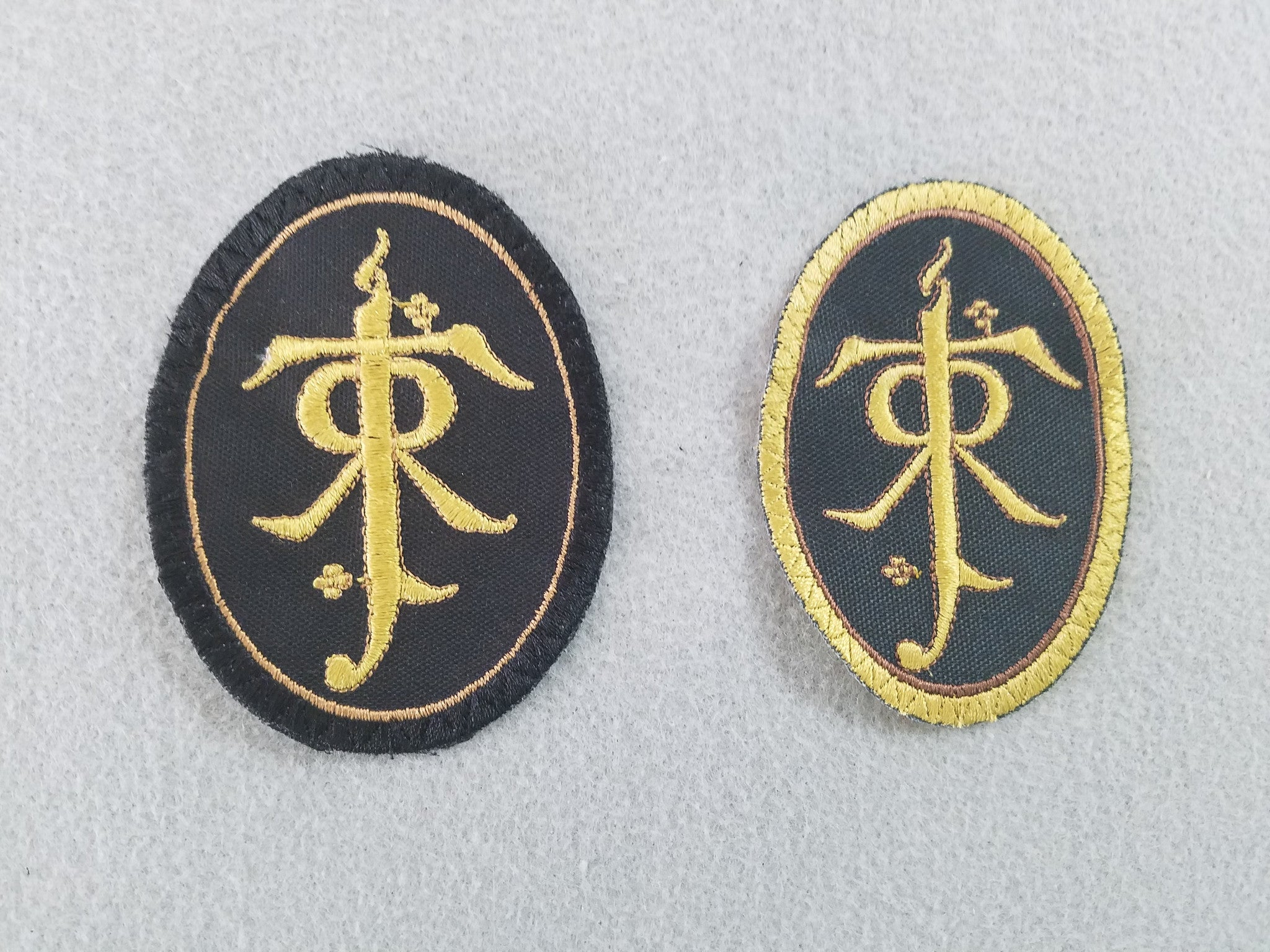 Tolkien's Symbol - Guest Patch - [product_type} - RLH Design Group