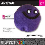 antitau subatomic particle plush toy