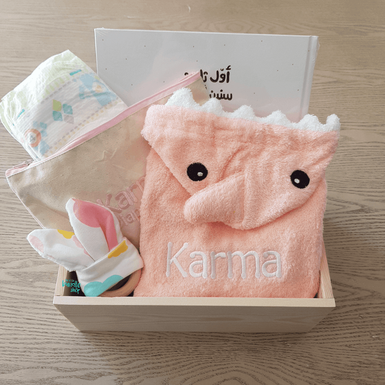 The Newborn Baby Bundle