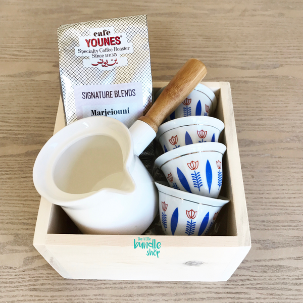The Mini Arabic Coffee Bundle - The Little Bundle Shop