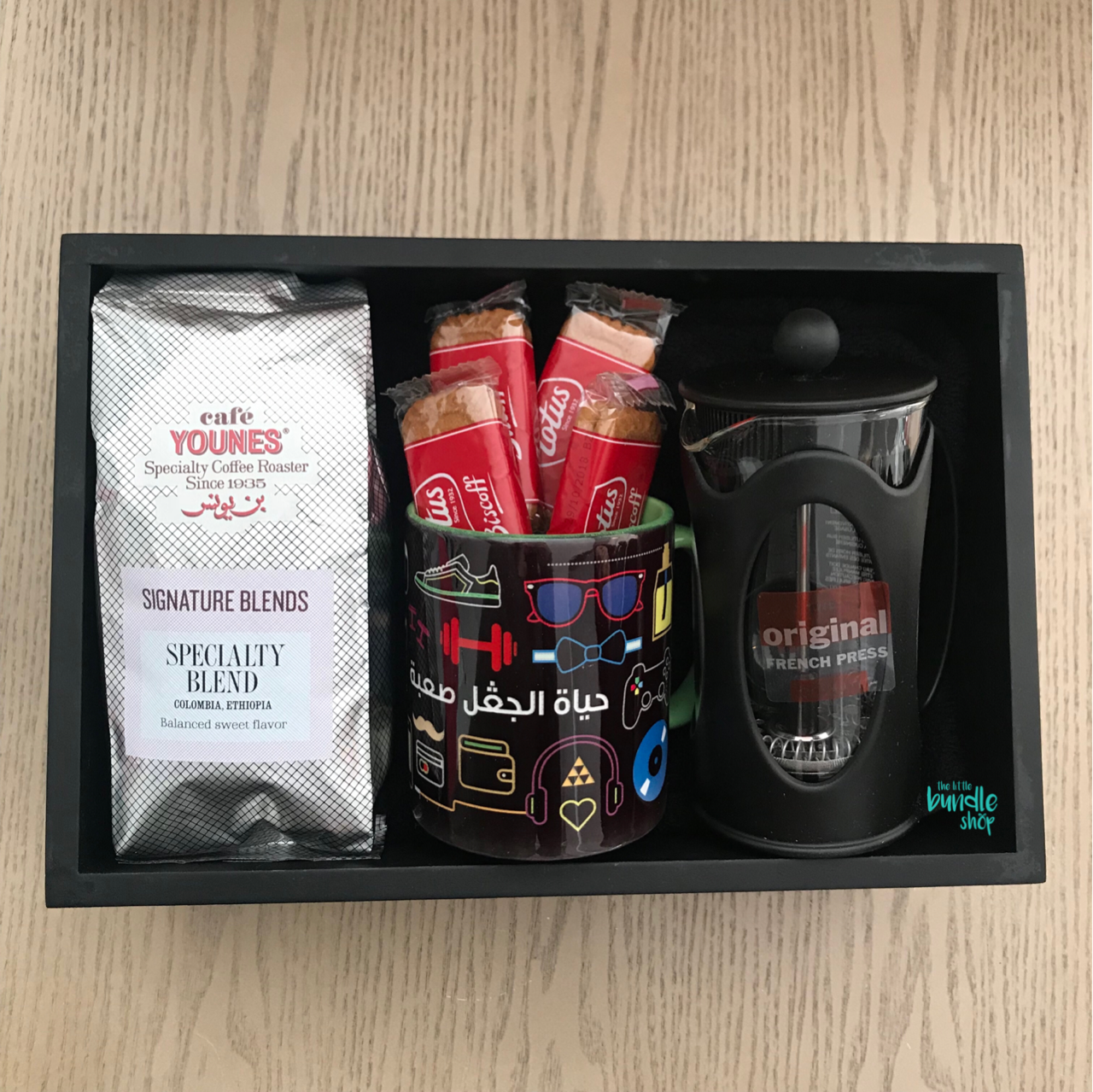 The Coffee Bundle-Gifts for Him-The Little Bundle Shop-The Little Bundle Shop