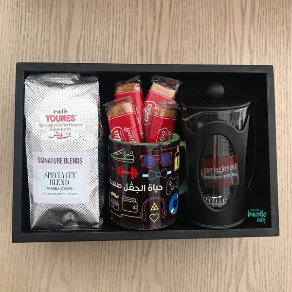 The Coffee Bundle - The Little Bundle Shop