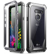 Guardian - 2019 LG G8 ThinQ Case