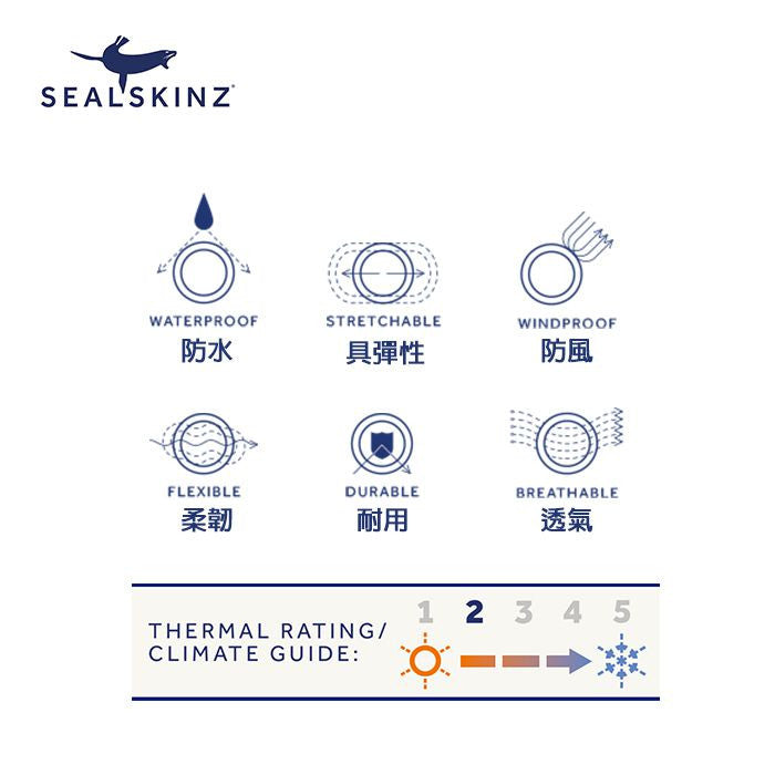 Sealskinz Super Thin Ankle Waterproof Sock 超薄全天候防水襪 (中低筒) | Sealskinz Super Thin Ankle Waterproof Sock