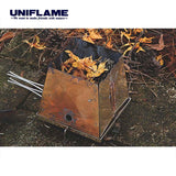 UNIFLAME 小型摺疊柴火爐 Mini Folding Nature Stove | UNIFLAME Mini Folding Nature Stove