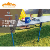 Snowline Cube Family Table M3 戶外家庭露營桌 | Snowline Cube Family Table M3