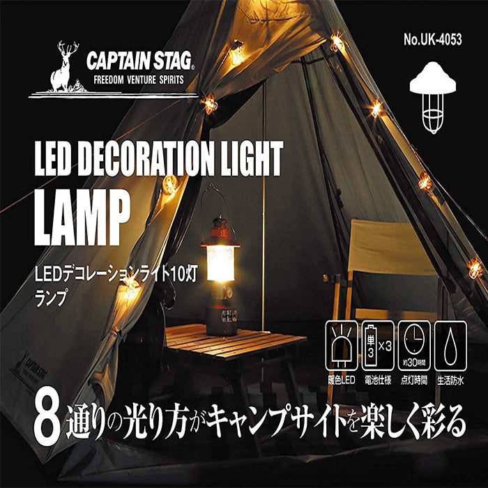 Captain Stag LED Decoration Light LAMP 10  UK-4053 露營燈串