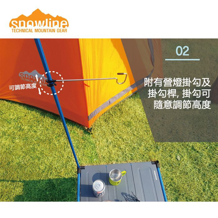 Snowline Cube Family Table L6 戶外家庭露營桌 | Snowline Cube Family Table L6