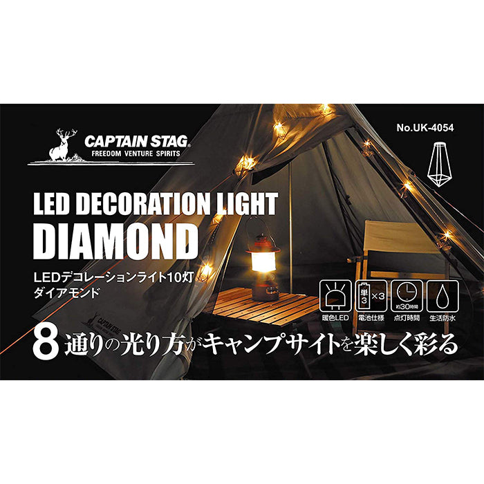 Captain Stag LED Decoration Light Diamond 10 UK-4054 露營燈串
