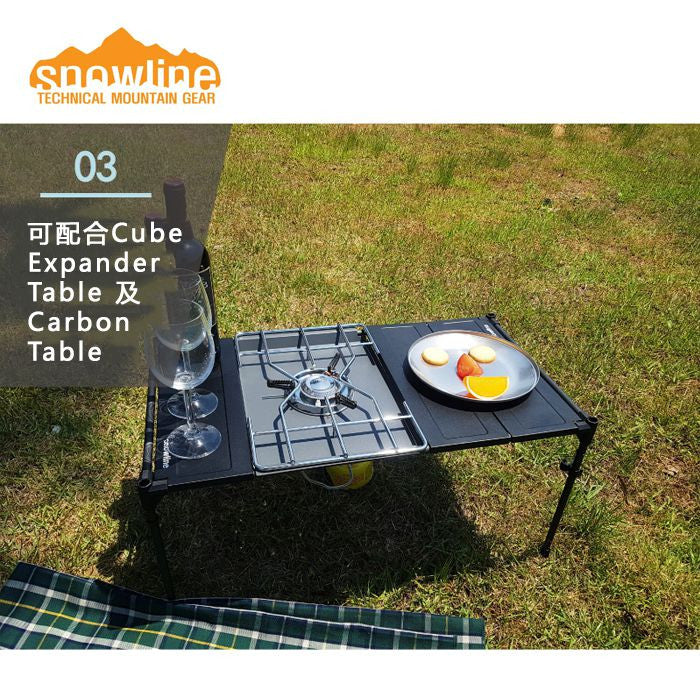 Snowline Cube Grill and Plate 烤架及燒烤面板 | Snowline Cube Grill and Plate
