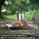 Bush Craft Ultra Light Fire Stand Ver.1.0 摺疊焚火爐