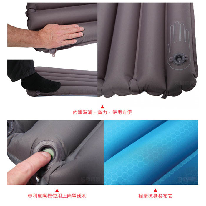 EXPED AirMat Lite Plus 5 M 超輕單人充氣睡墊