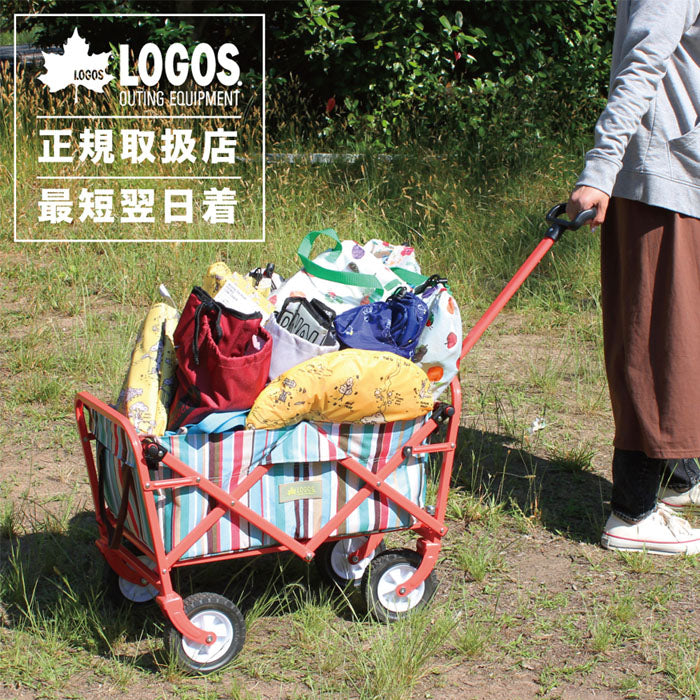 LOGOS Stripe Midi Carry 戶外露營手推車