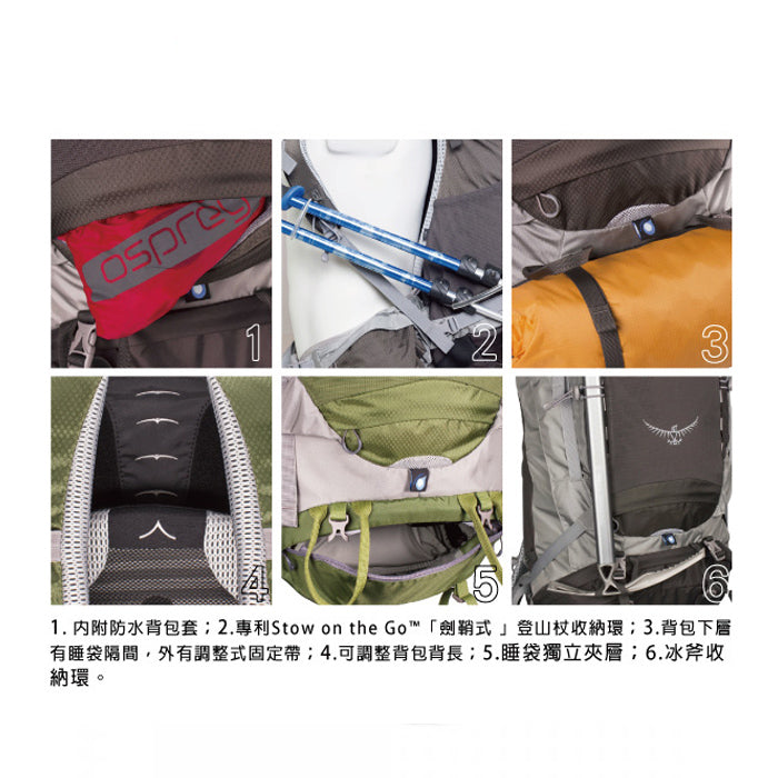Osprey Kyte 66 Backpack 登山背包