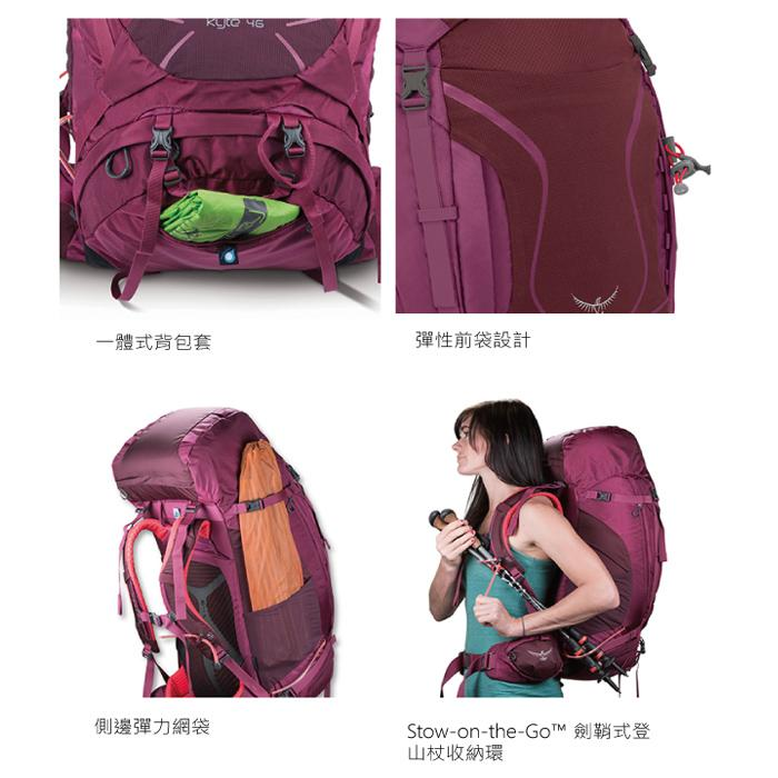 Osprey Kestrel 58 Backpack 登山背包