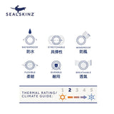 Sealskinz Waterproof All Weather Mid 全天候防水襪 (中筒)
