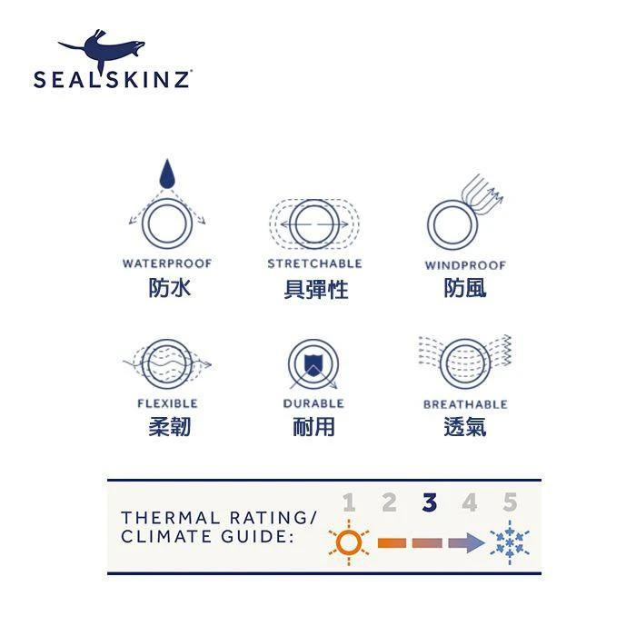 Sealskinz Waterproof Cold Weather Mid 登山防水襪 (中筒)