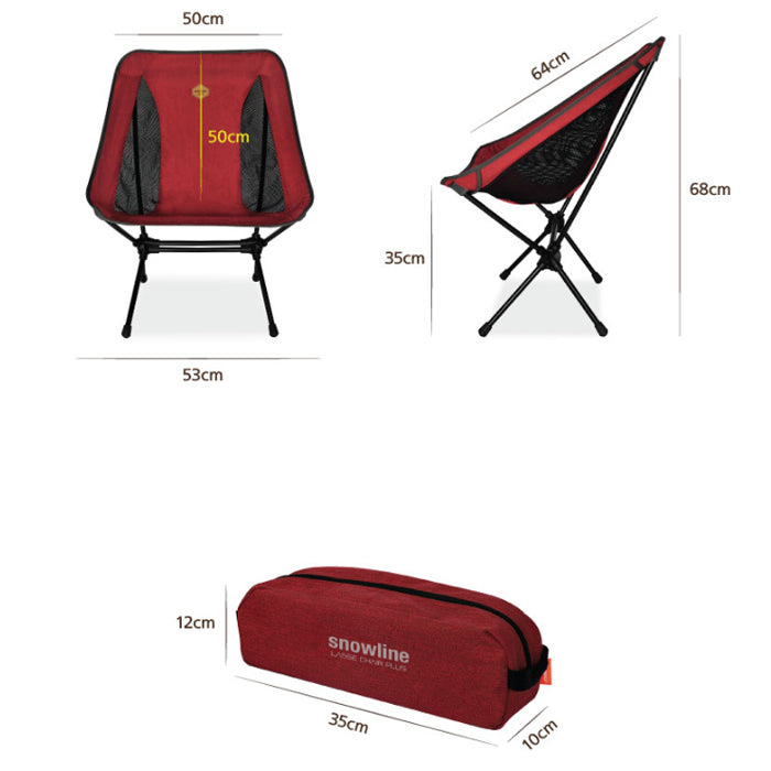 Snowline Lasse Chair Plus 摺疊戶外露營椅
